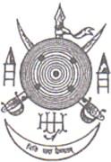 Gadhka (Taluk) Logo