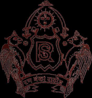 Ganwri (Jagir) Logo