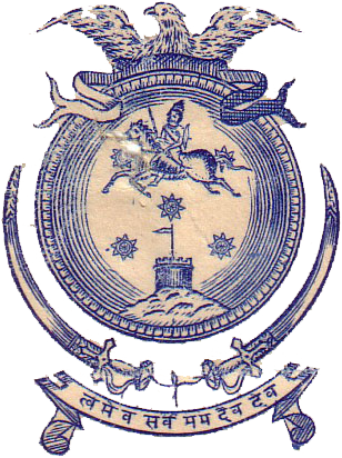Geejgarh Coat of Arms