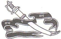 Gondal (Princely State) Logo