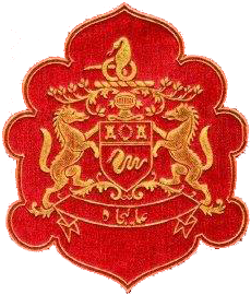 Gwalior Coat of Arms
