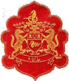 Gwalior (Princely State) Logo