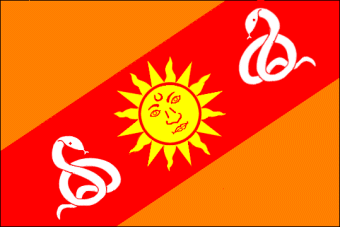 Gwalior (Princely State) flag