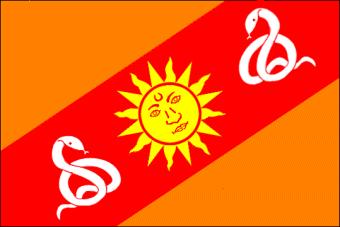 Gwalior Flag