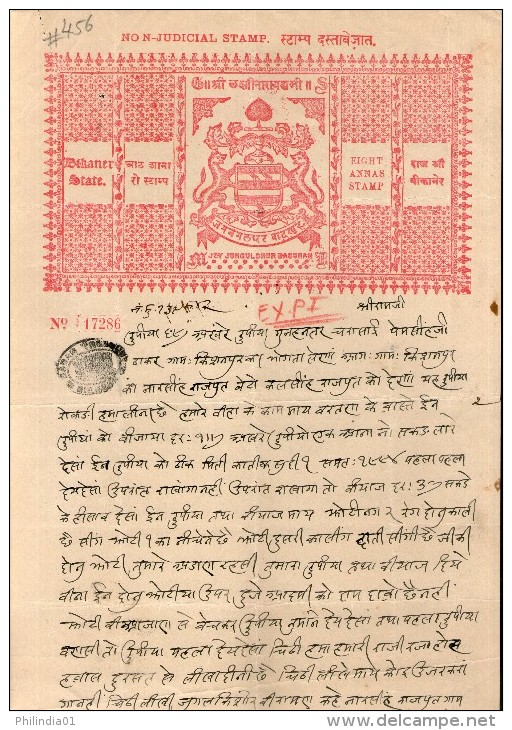 Documents And Scriptures From Rajput Provinces Page 1