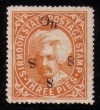 Sirmoor State Postage Stamp
