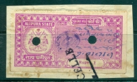 Alipura Court Fee Stamp (Alipura)