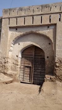 Bae Fort, Fateh Prol