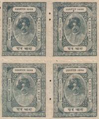 Barwani State Stamp