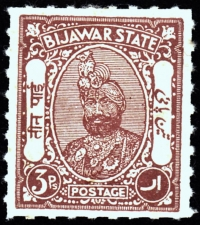 Bijawar State Stamp