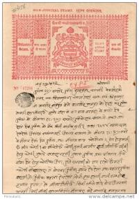 Bikaner Stamp Paper