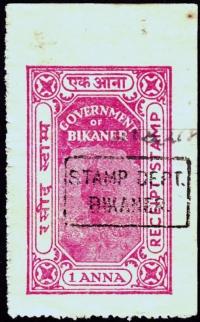 Bikaner State Stamp