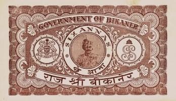 Bikaner State Stamp Paper