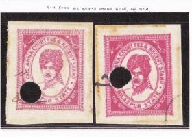 Bilaspur State Stamp