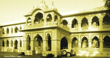 Bissau Palace