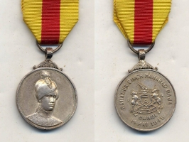 Bundi Accession Medal of Maharao Raja Major Bahadur Singh