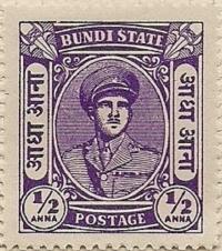 Bundi State Stamp or Col. HH Maharao Raja Shri BAHADUR SINGHJI Bahadur