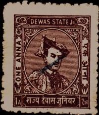 Dewas Junior State Stamp