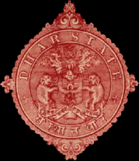 Dhar Coat-of-Arms