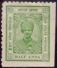 Idar State Stamp