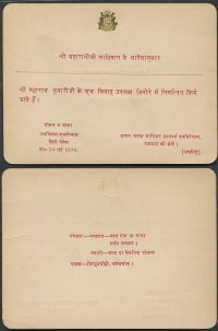 Jaipur - Baria wedding invitation card, 1948