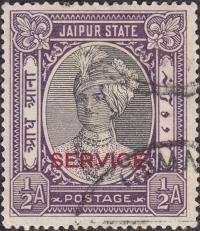 Jaipur State Postage Stamp