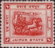 Jaipur State Stamp