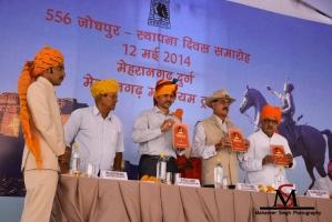 Jodhpur 556th Foundation Day [12th May 2014]