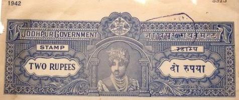 Jodhpur State Stamp