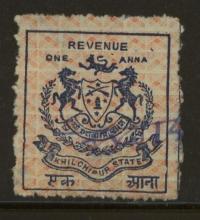 Khilchipur Stamp