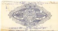 Khilchipur Stamp - 4 Annas