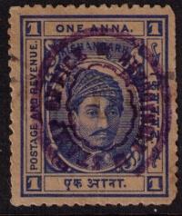 Kishangarh State Stamp