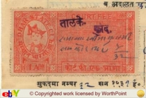 Stamp Used in Kod
