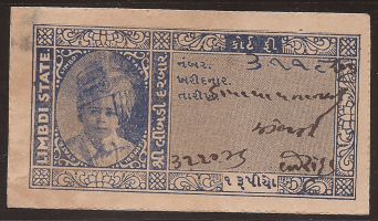 Limbdi State Stamp