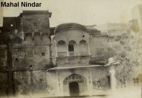 Nindar mahal old times