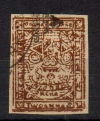 Orchha stamp, dated 1914