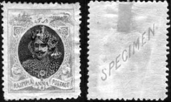 Rajpipla State postage stamp during the reign of Maharana Gambhirsinhji