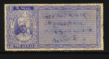 Rajpipla State two annas stamp during the reign of Maharaja Vijaysinhji