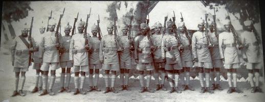 Shakarpura Raj Armed Infantry Unit