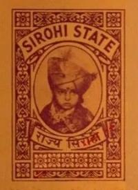 Sirohi State Stamp