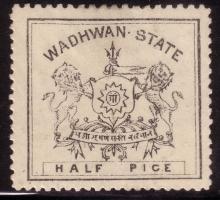 Wadhwan State Stamp