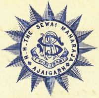 Personal COA of the Ajaigarh Maharaja (Ajaigarh)