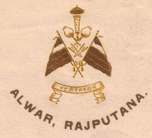 Emblem of Alwar State (Alwar)