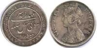 Mangal Singh 1: 1 Rupee, Year 1891 (Alwar)