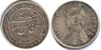 Mangal Singh 1: 1 Rupee, Year 1891