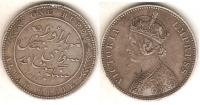 Mangal Singh: 1 Rupee, Year 1882 (Alwar)