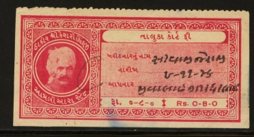 Revenue Ticket (Ambliara)