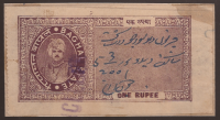 Baghal State court fee stamp Re.1