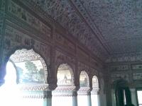 Diwan-e-Khas, Arki Palace