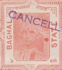 Baghal State stamp of Raja Rajendra Singh